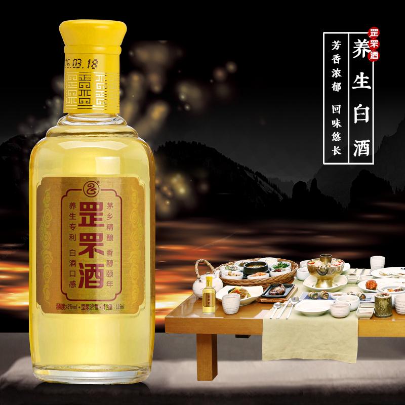 43度浓香型 (小酒)