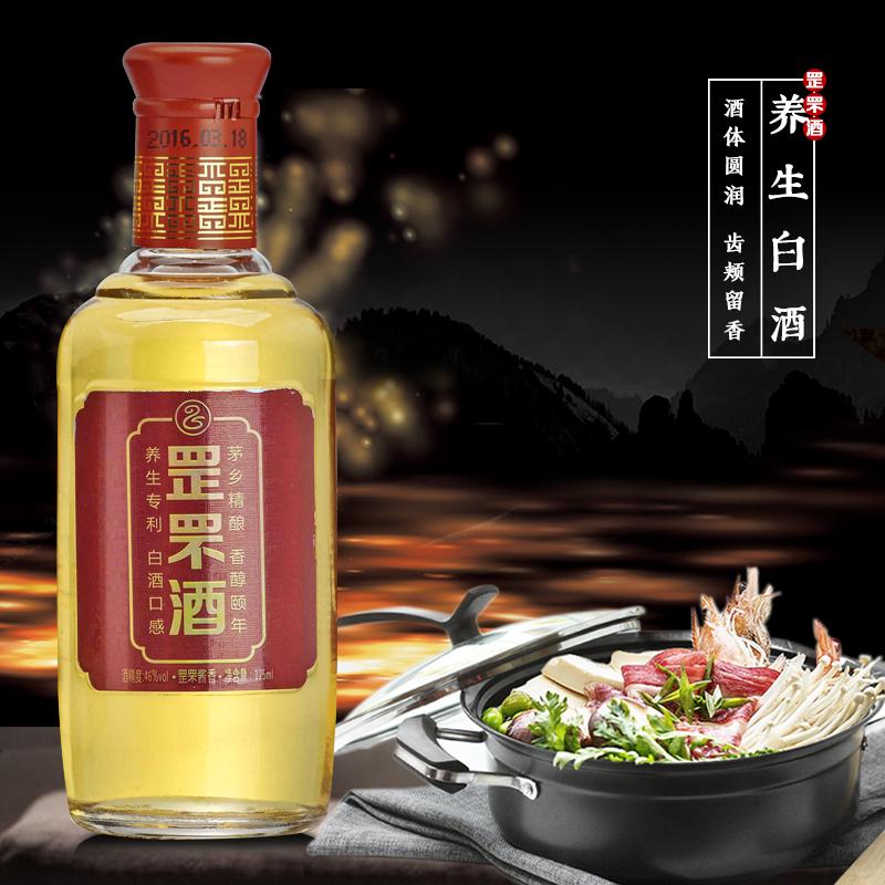 46度酱香型 (小酒)